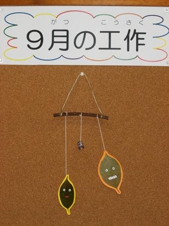 140904_blog.jpg